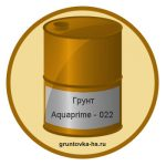 Грунт Aquaprime - 022