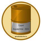 Грунт Aquaprime - 023
