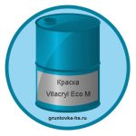 Краска Vitacryl Eco М