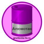 alyumotan