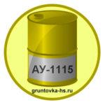 au-1115