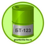 bt-123